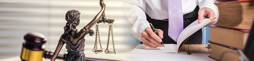 """Юридические услуги """"Деловой мир"""""""